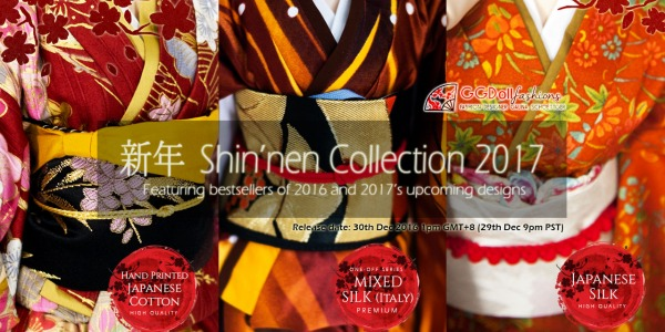 Shinnen Collection + Gift Fur Shawl Promo!