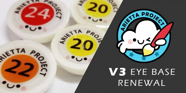 V3 Eye Base Renewal!